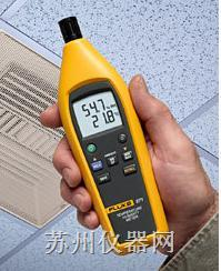 Fluke 971 温度湿度测量仪 Fluke 971