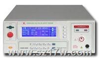 CS9922FX程控绝缘耐压测试仪 CS9922FX