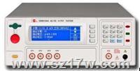CS9929BX程控4路交直流耐压测试仪 CS9929BX