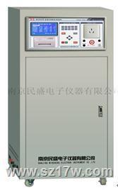 MS2000B安规自动综合测试仪 民盛MS2000B