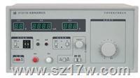 泄漏电流测试仪DF2675B/C/D DF2675B、 DF2675C、  DF2675D 参数  价格  说明书