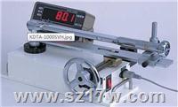 中村 KDTA-SVH 扭力扳手测试仪 KDTA-SVH