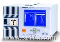 APS-1102 1kVA 可編程AC/DC 電源 APS-1102     參數   價格   說明書