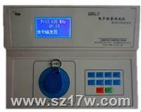 QBG8電子標簽測試儀 QBG8   參數   價格  說明書