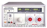 CS2674A超高压耐压测试仪 CS2674A    参数   价格   说明书