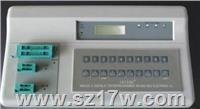数/模集成电路测试仪 ICT33C+ 数/模集成电路测试仪 ICT33C+  参数   价格   说明书