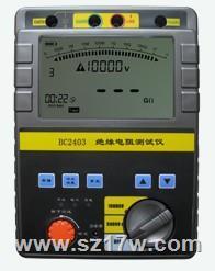 BC2403 绝缘电阻测试仪 BC2403   参数   价格   说明书