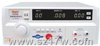 TL5703接地电阻测试仪 TL5703 说明书 参数 上海价格