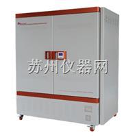 BSP-800型生化培养箱 BSP-800