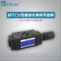 YUKEN双向节流阀MTC-03A,MTC-03B,MTCV-04A MTC-03A,MTC-03B,MTCV-04A.