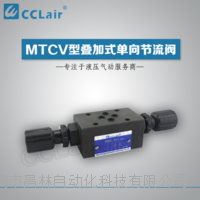 YUKEN双向节流阀MTCV-06W,MTC-06W MTCV-06W,MTC-06W.