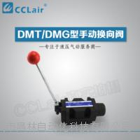 油研手动换向阀DMG-02-3C*-10,DMG-02-3D*-10 DMG-02-3C*-10,DMG-02-3D*-10.