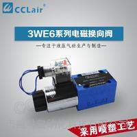 力士乐电磁换向阀 3WE6A62/EG24N9K4,3WE6B6X/EG24N9K4