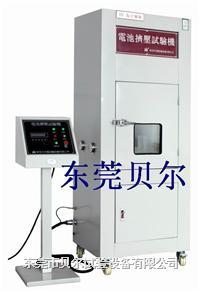 锂电池挤压试验机/挤压试验机/挤压测试机/电池挤压试验机