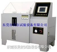 触摸式盐雾试验机 BE-CS-60/90/120T