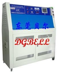 紫外光耐气候试验箱 BE-UV-8