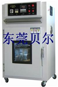 热冲击试验箱