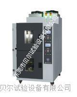 双层高低温试验箱 BTL-D2-252C