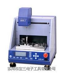 KPT-1170|日本川崎气动扳钳|KPT-1170
