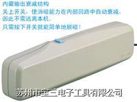 MERRY HT-170 日本快力 MERRY电热剪 室本铁工HT170