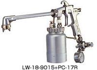 岩田ANEST|LW-18-9015涂装机器