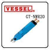 VESSEL气剪 威威牌VESSEL GT-NWR10气剪   日本气动剪刀