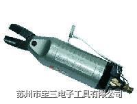 台湾NR |NR-STA1015弯角自停式气动工具