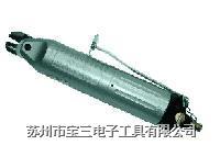 台湾NR NR-C1817下压直型滑动式气动工具