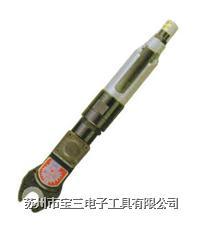 NR-5S|台湾NR 直型下压双锤打击式气动工具