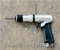 NR-5SL 台湾NR 直型扳机双锤打击式气动工具
