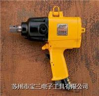 NR-5SLW|台湾NR直型扳机双锤打击式气动工具