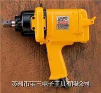 NR-5SAW|台湾NR弯角双锤打击式气动工具