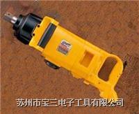 NR-6SL 台湾NR枪型双锤打击式气动工具