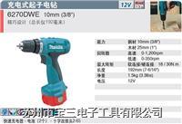 松下电动工具 PANASONIC松下充电螺丝刀|EZT121DX