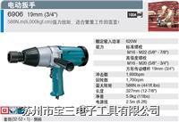 EZT401YK充电螺丝刀 松下电动工具PANASONIC