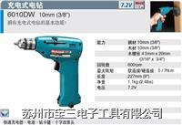 EZ6230N22K 松下电动工具PANASONIC螺丝刀