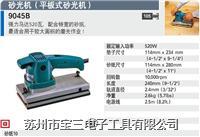 EZ6931N22K|松下电动工具|PANASONIC螺丝刀