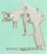 岩田ANEST W-100S 涂装机器