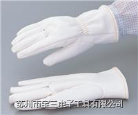 日本 ASONE 1-9086-01 导电性硅带