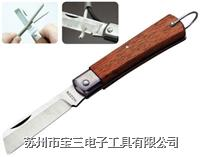 HOZAN宝山/Z-682/电工刀