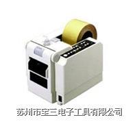 ELM易之美/M-1500/胶带切割机