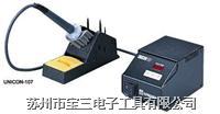 优琳无铅焊锡对应台式机器人/UNIX/UNIX-413R