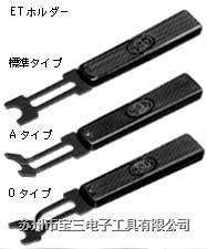 日本 CHIAY ES-1.2 E型卡簧叉 ES-2