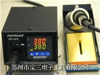 PHN-1520 预热器 日本 BONKOTE 邦可