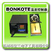 电焊台 日本 BONKOTE 邦可 M50