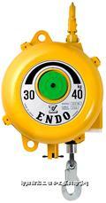 日本 远藤(ENDO)ELF-50  平衡器