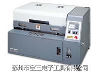 日本 远藤(ENDO)ATB-1 平衡器