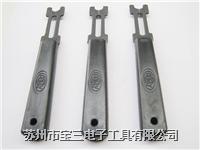 日本ETH-12 OCHIAI E型卡簧钳 日本OCHIAI CHIAY卡簧钳