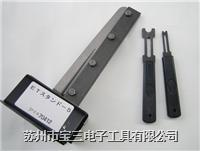 日本CHIAY OCHIAI E型卡簧钳 ETH-8卡环叉 日本E型环叉