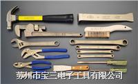 EA642XA-13工具套装